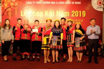 Lễ tổng kết cuối năm 2019 của HaMinh Techno